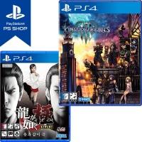 PS4 킹덤하츠 3 + 용과 같이 극 (더블팩)