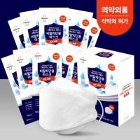 지오팜 비말차단 마스크 KF-AD/1BOX(50개입)