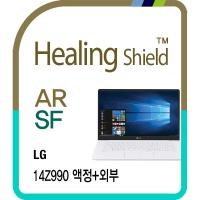 LG 그램 14Z990 고화질 액정+외부3종 보호필름 세트