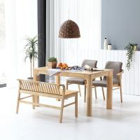 휴치 고무나무 원목 식탁 세트 4인용 벤치형 A