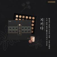 함소아 궁중침향원 3.75g x 30환 - 쇼핑백포함