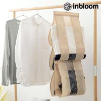 인블룸 공간활용 가방수납정리함 옷걸이형