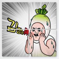 if804-멀티액자_김장의신2