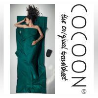 [COCOON] 코쿤 여행용 초경량 마이크로화이버 라이너 모스그린 (MFT47)