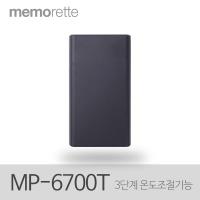 [무료배송] MP6700T 온도조절 보조배터리 6700mAh