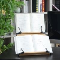 필기용 2단 높이조절 공시생 책받침대 S500 독서대
