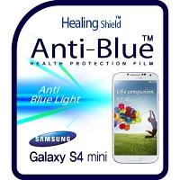 [힐링쉴드] 갤럭시S4 mini 블루라이트차단 시력(건강)보호필름 2매(HS140123)