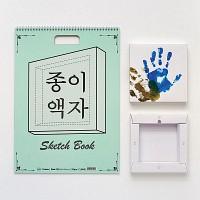 종이액자스케치북 Blank 5절