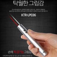 프로포인터 KTR-LP036, LED후레쉬겸용 레이저포인터,ppt프리젠테이션,ppt포인터