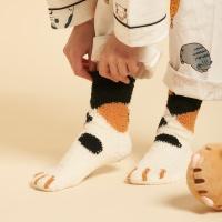 [오끼뜨] 고양이 집사님 수면냥말 4color