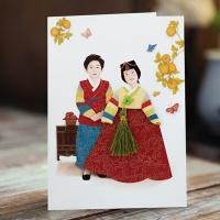 카드/축하카드/감사카드/연하장 금란지교 한복카드 FT224-4