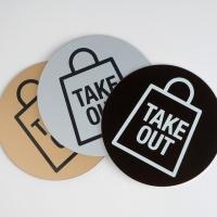 안내표지 표지판 표시판 알림판 표찰-TAKE OUT 아크릴