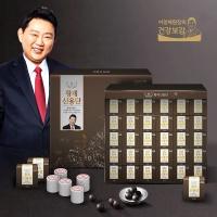 [이경제] 황제신용단 30환