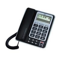 전화기DT-911 (개)