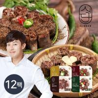 [허닭] 식단 병천 순대 250g 4종 12팩