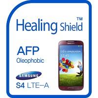 [힐링쉴드] 갤럭시S4 LTE-A E330S AFP 올레포빅 액정보호필름 2매(HS140117)