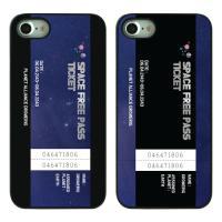 DROMERIG 우주 자유 이용권 아이폰7 갤럭시S8 TWINKLE CASE
