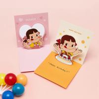 페코짱 팝업카드