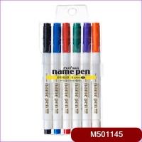문화 넥스프로 네임펜 6색세트 은색유성펜 이름펜