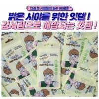 김서림 방지 클리너 매직 안티 포그