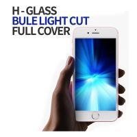 별다섯 H 글라스 블루라이트 풀커버 강화유리 -아이폰6/S,/6/플러스