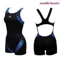 아날도바시니 여성 수영복 ASWX1565