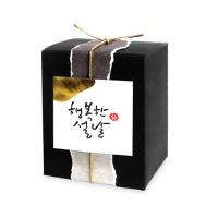 [인디고샵] [금박] 행복한 설날 정사각 라벨 (10개)