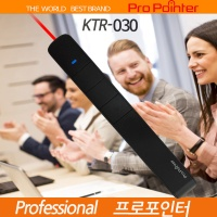 프로포인터 KTR-030,레이저포인터,PPT리모콘 무선프리젠터,프리젠테이션,PPT포인터