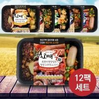 건강 도시락 먹고빼락 한끼 영양만점 6종 12팩 세트 W1B7566