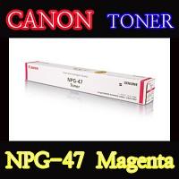 캐논(CANON) 토너 NPG-47 / Magenta / NPG47 / iR ADV C9075 / iR ADV C9280 / iRADVC9075 / iRADVC9280