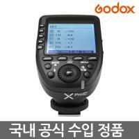 고독스 Xpro 신형 대화면 무선동조기 송신기