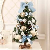 FN7720 북유럽 블루 크리스마스트리