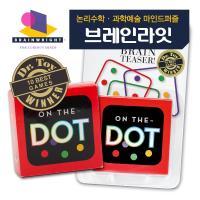 온더닷 퍼즐 &패턴 문제카드 포함_브레인라이트