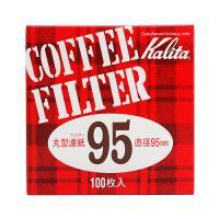 Whatcoffee칼리타 라운드 필터 95mm 100매