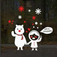 cr044-하이크리스마스(중형)_크리스마스스티커