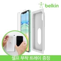 벨킨 아이폰 11용 인비지 강화유리 필름 F8W942zz