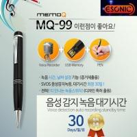 [휴대용펜녹음기]MQ-99(8GB)강의회의 어학학습 영어회화 연속녹음 19시간 대기녹음 30일 보이스레코더 녹음기