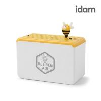 히기에이아 BeeBee-Air USB공기청정기