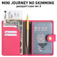 [개인정보보안] MINI JOURNEY NO SKIMMING passport ver.3
