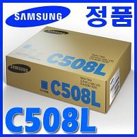 삼성 정품 CLT-C508L C508 508L 508 CLP-615/620/670 CLX-6220/6250 615NDK/620N/620ND/620NDK/670N/670ND/670NDK/6220FX/6250FX/6250FXK