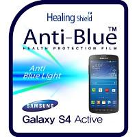 [힐링쉴드] 갤럭시S4 액티브 블루라이트차단 시력(건강)보호필름 2매(HS140131)