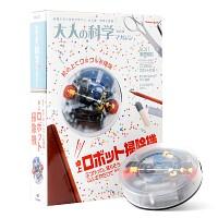 [대인의과학] vol.33 탁상 로봇 청소기