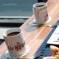 cf030-디자인머그컵2p-웨딩카타고결혼