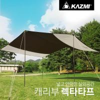 [카즈미]캐리부 렉타 타프 K7T3T014/렉타타프/타프