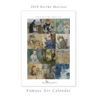 [2019 명화 캘린더] Berthe Morisot 베르트 모리조 Type B