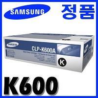 삼성 정품 CLP-K600A K600 600A CLPK600A CLP600A CLP600 CLP-600/600N/600G/607N/650/650N