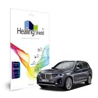 BMW X7 2019 리어모니터 13형 블루라이트차단액정필름