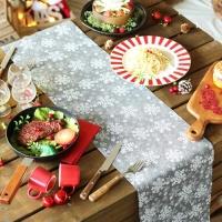 크리스마스 테이블 러너 (설정) 그레이