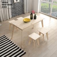 하비2 레드파인 원목 1200 테이블 세트 (1인 의자 4EA) HB210