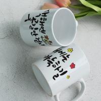 tf469-디자인머그컵2p-새해엔꽃길만걷자